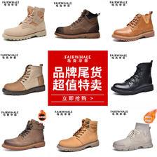 4折清仓!增至55款可选,加绒同价:马克华菲 马丁靴/老爹鞋/板鞋 券后139元