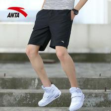 ¥69 ANTA/安踏 95727301 男子五分短裤