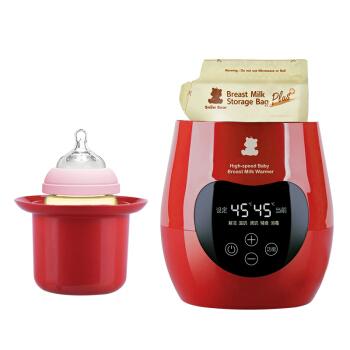 小白熊 HL-0961 多功能温奶器消毒器 红色 *2件 178.8元包邮