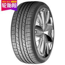 耐克森(NEXEN) 轮胎/汽车轮胎 205/60R16 92H CP672 原配现代名图/起亚K4 适配英朗/