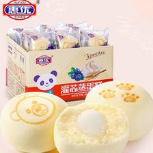 惠优 小熊 夹心蒸蛋糕 500g*2箱 21.9元包邮(买一送一)