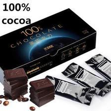 态好吃 纯可可脂纯黑巧克力120g  券后19.9元