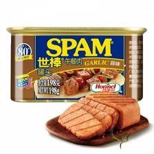 京东商城 SPAM 世棒 午餐肉罐头 蒜香/黑椒/培根 口味 198g 38.6元,可低至约9.7