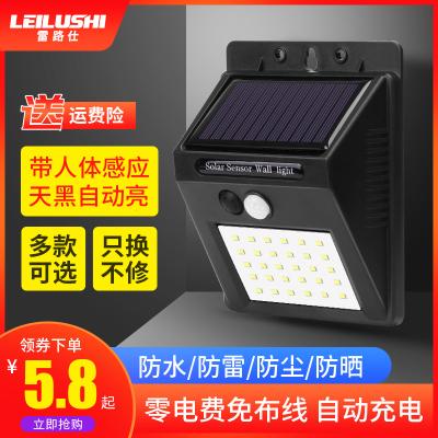 雷路仕 太阳能灯庭院灯LED路灯 5.8元
