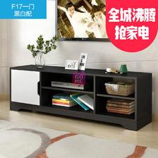物植 电视柜 ZT-09(一门无抽黑白配) 170元