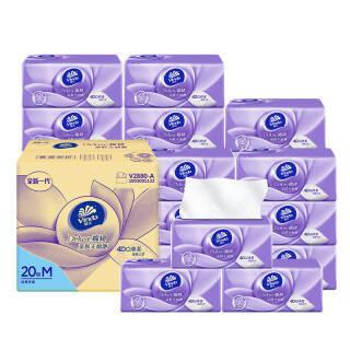 19日10点:维达(Vinda) 抽纸纸巾 棉韧系列3层100抽软抽*20包 M码 整箱销售 *2件 67.82元(合33.91元/件)