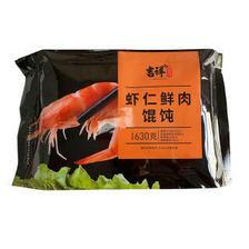 吉祥虾仁鲜肉大馄饨630g(20只) 24.45元