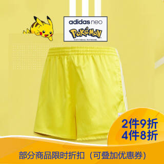 adidas neo x Pokémon宝可梦联名皮卡丘小精灵 运动裤 *4件 684.4元(合171.1元/件)