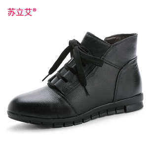 妈妈鞋防滑加厚保暖女靴 ¥40