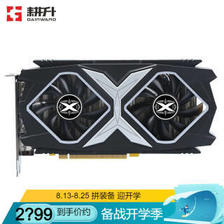 耕升(GAINWARD) GeForce RTX 2060 炫光 OC 显卡 6G 2299元