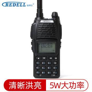 锐得尔R-9800UV 对讲机 双显视屏双待双守候5-10公里对讲推荐 208元