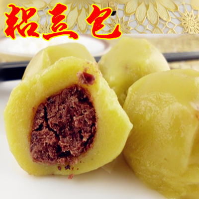 豆包东北粘豆包4斤 大黄米年豆包手工传统350gX6袋黏豆包黄豆包邮 24.8元