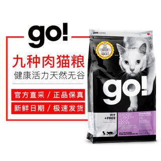GO!九种肉全猫粮3.63kg  券后304元