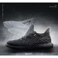 10点抢 神价格 英国 斯潘迪 19年春季新款 巨齿鲨系列 男一体织椰子鞋 189元
