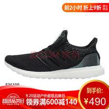 ¥490 adidas运动鞋男鞋 跑步鞋 F36190