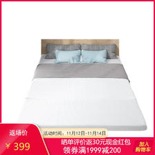 ¥399 ZINUS际诺思床垫简约现代经济型5cm可折叠海绵冰丝薄垫 阿拉斯加M2