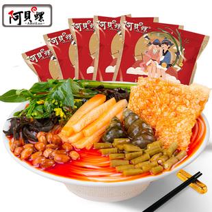 正宗广西柳州螺蛳粉300g*5包 券后¥19.9