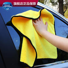 蓝帅洗车毛巾擦车布专用巾汽车用玻璃吸水加厚大号不掉毛抹布用品 9.9元