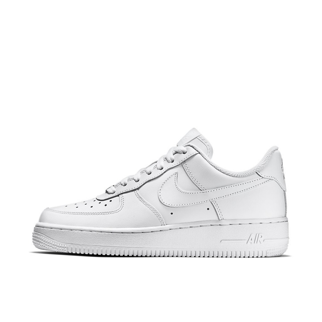 Nike Air Force 1 Low White 纯白经典 实付到手749元