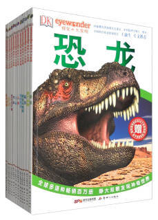 DK视觉大发现(套装共12册 附趣味游戏和多达50个彩色贴纸) 73.19元