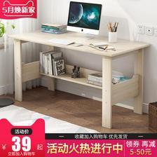 蔓斯菲尔 A888 简约现代写字桌/电脑桌 基础款 39元包邮
