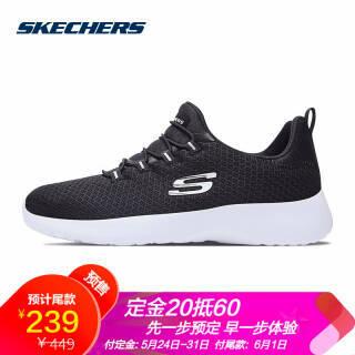 618预售:斯凯奇(SKECHERS) 12119 女士休闲运动鞋 *2件 278元包邮(合139元/件)