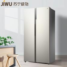 苏宁极物 小Biu JSE4628LP 变频风冷 对开门冰箱 468L 1899元包邮(需49元定金,19