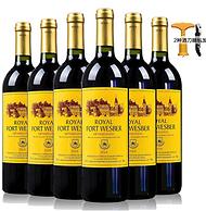 法国进口,威狮堡 卡雅尔干红葡萄酒 750mlx6支 149元