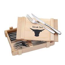 WMF Steakbesteck 餐叉12件套 直邮含税到手250元