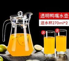 Luminarc 乐美雅 玻璃冷水壶 1.3L+ 水杯 270mi*2个 16.9元(需用券)