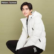 ¥136.5 美特斯邦威 男冬季短款羽绒服