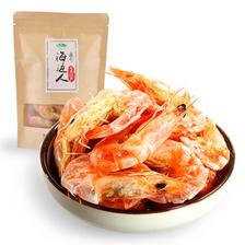 虾干即食干虾烤虾干海鲜干 券后¥21.9