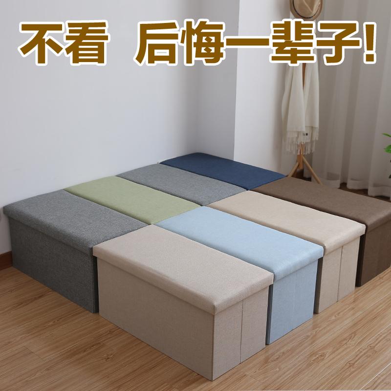 收纳凳可坐储物凳多功能换鞋凳长方形小沙发凳子家用椅收纳箱神器  券后16.8元