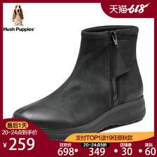 Hush-Puppies-暇步士冬季专柜同款牛皮革女休闲靴短靴X1S01DD7 349元