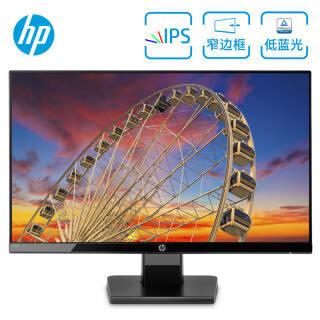 惠普(HP)22W 21.5英寸 低蓝光 IPS FHD 178度广可视角度 窄边框 LED背光液晶显示器(支持壁挂) 649元