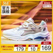 361度官方旗舰店女鞋2019夏季新款跑步鞋复古老爹鞋运动鞋子 581916770 361度白/