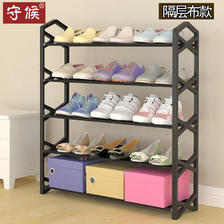 鞋架简易多层家用经济型组装收纳简约门口防尘鞋柜宿舍小号鞋架子  券后5.