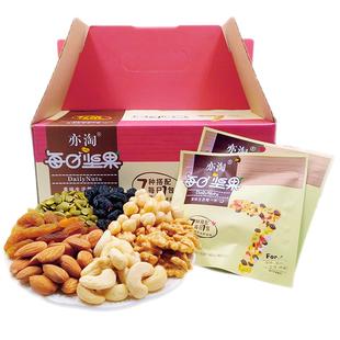 30包礼盒装 每日坚果大礼包 券后¥29.9
