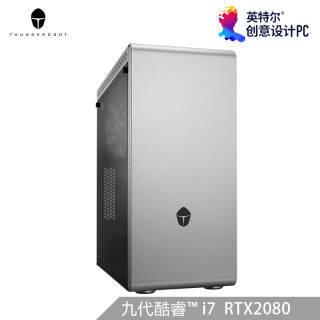 ThundeRobot 雷神 Master N8S 台式电脑主机(i7-9700K、16GB、512GB+2TB、RTX2080 ) 11499元