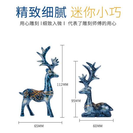 北极犬 平安小鹿 汽车摆件 一对 29元包邮(需用券) ¥29