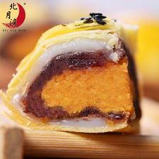 北月湾红豆味鸭蛋6枚装糕点 *2件 24.9元(需用券,合12.45元/件)