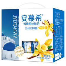 ¥33 伊利 安慕希希腊风味酸牛奶 205g*12盒