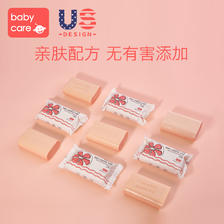 babycare 婴儿洗衣皂 150g 5只装  券后29元包邮