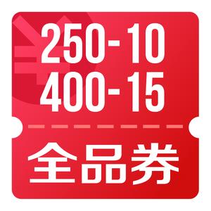 京东优惠券 领400-15、250-10全品券