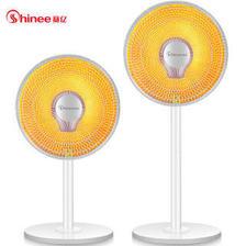 赛亿(Shinee) 升降小太阳取暖器 电暖器 电暖气 摇头台立两用取暖电器RHD-GS9