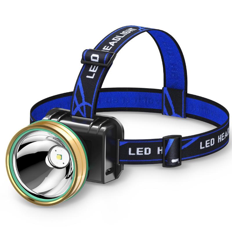 探露 TL-V18 强光充电LED头灯 9.5元(需用券)