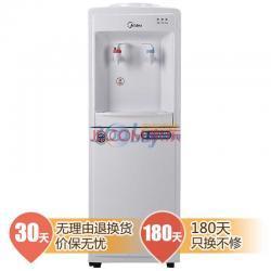 ¥179 四川:Midea 美的 MYD718S-X 电子制冷饮水