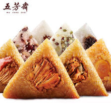 五芳斋 风味粽 嘉兴粽子 多口味8只装 19.9元99划算价 正价39元