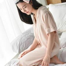 历史低价: YANXUAN 网易严选 绽放 女士纯色睡裙 44.8元