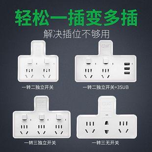 普彩 插座转换器 一转三 6.9元包邮(需用券) ¥7